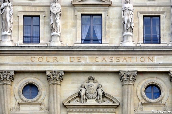 Façade de la Cour de Cassation à Paris