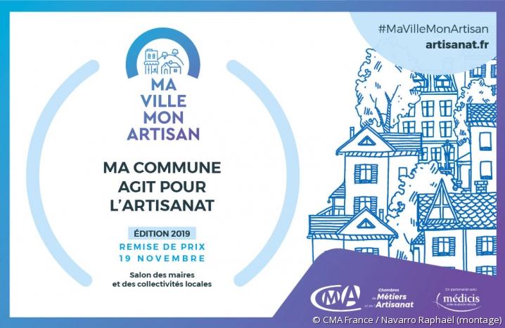 """Affiche de lancement du Prix """"Ma Ville Mon Artisan"""""""