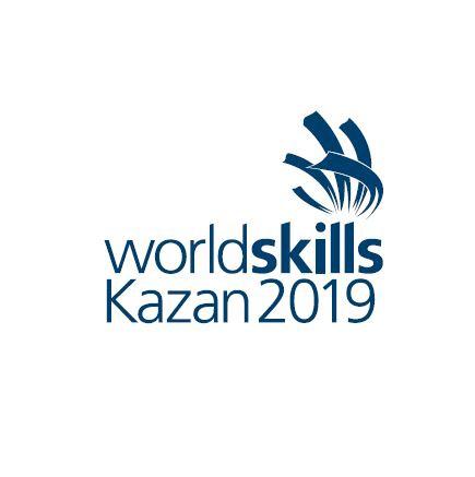 """Logo de la compétition estampillé """"Kazan 2019"""""""