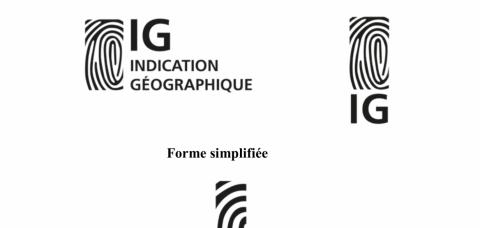 Logo indication géographie artisanale