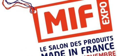 Logo MAF 2016
